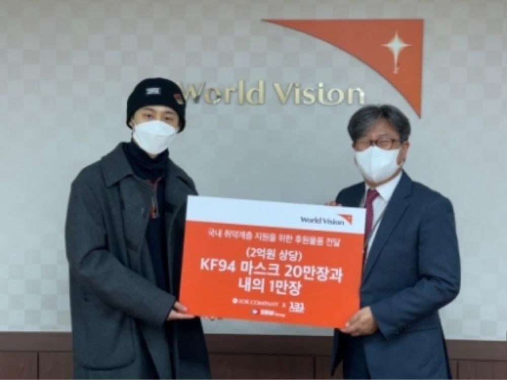 Cựu trưởng nhóm iKON tích cực làm từ thiện sau loạt bê bối Ảnh 4