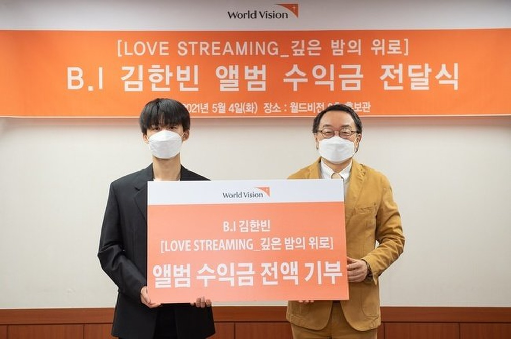 Cựu trưởng nhóm iKON tích cực làm từ thiện sau loạt bê bối Ảnh 1