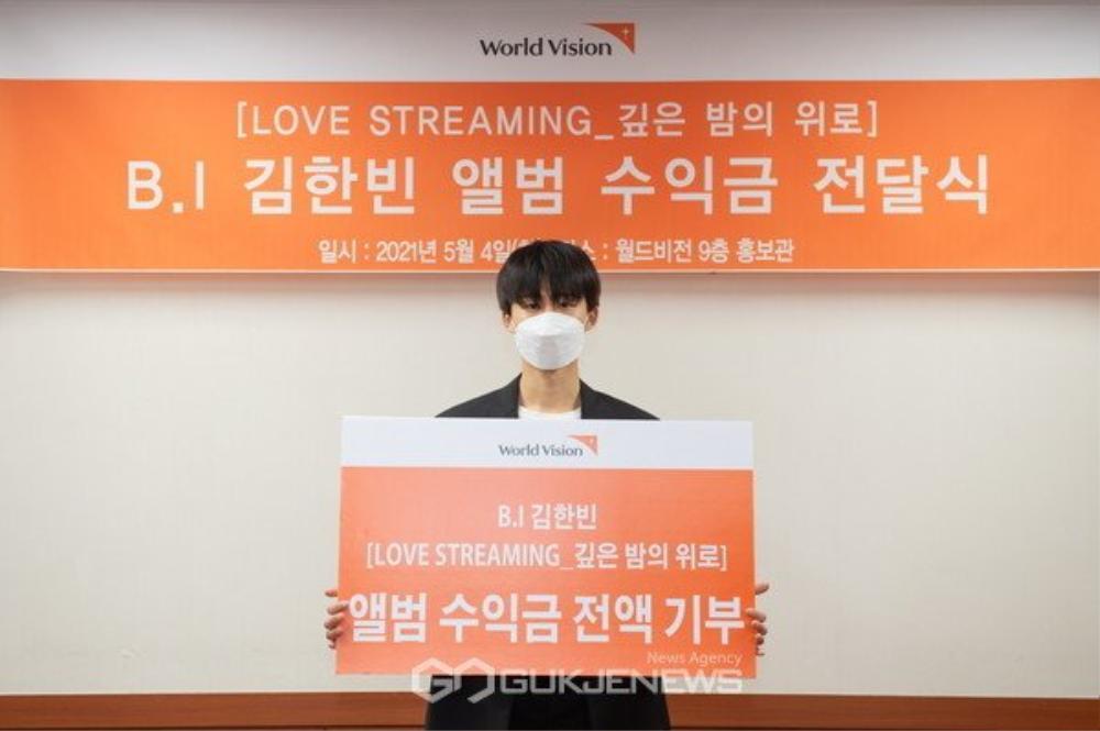 Cựu trưởng nhóm iKON tích cực làm từ thiện sau loạt bê bối Ảnh 3