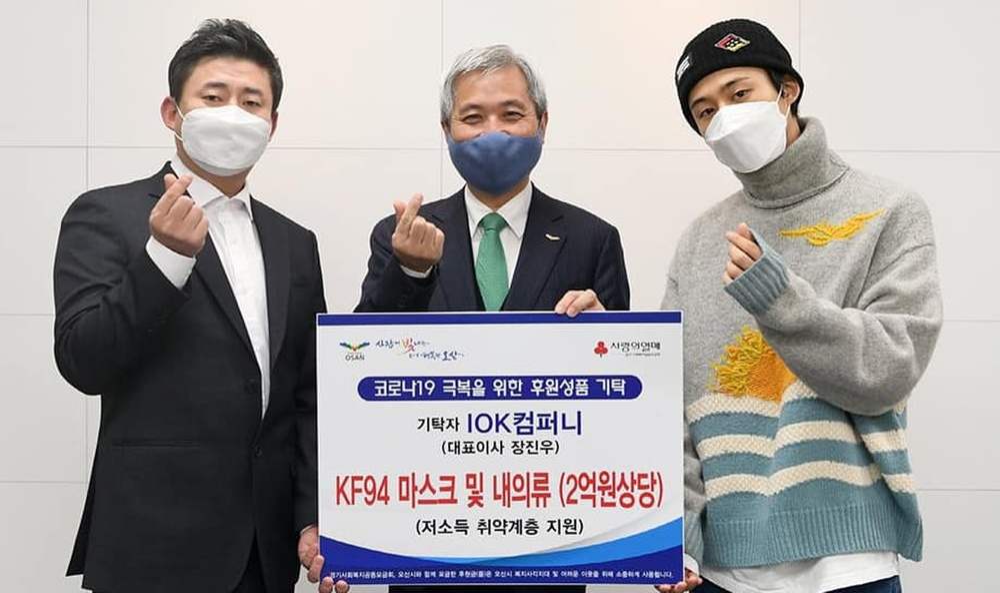 Cựu trưởng nhóm iKON tích cực làm từ thiện sau loạt bê bối Ảnh 5