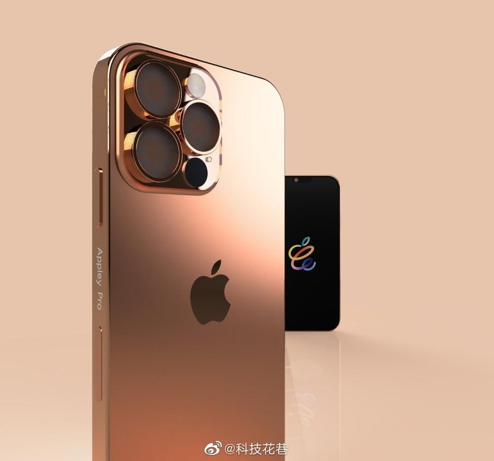 iPhone 13 chưa ra mắt, iPhone 15 đã lộ diện với đột phá chưa từng có Ảnh 4