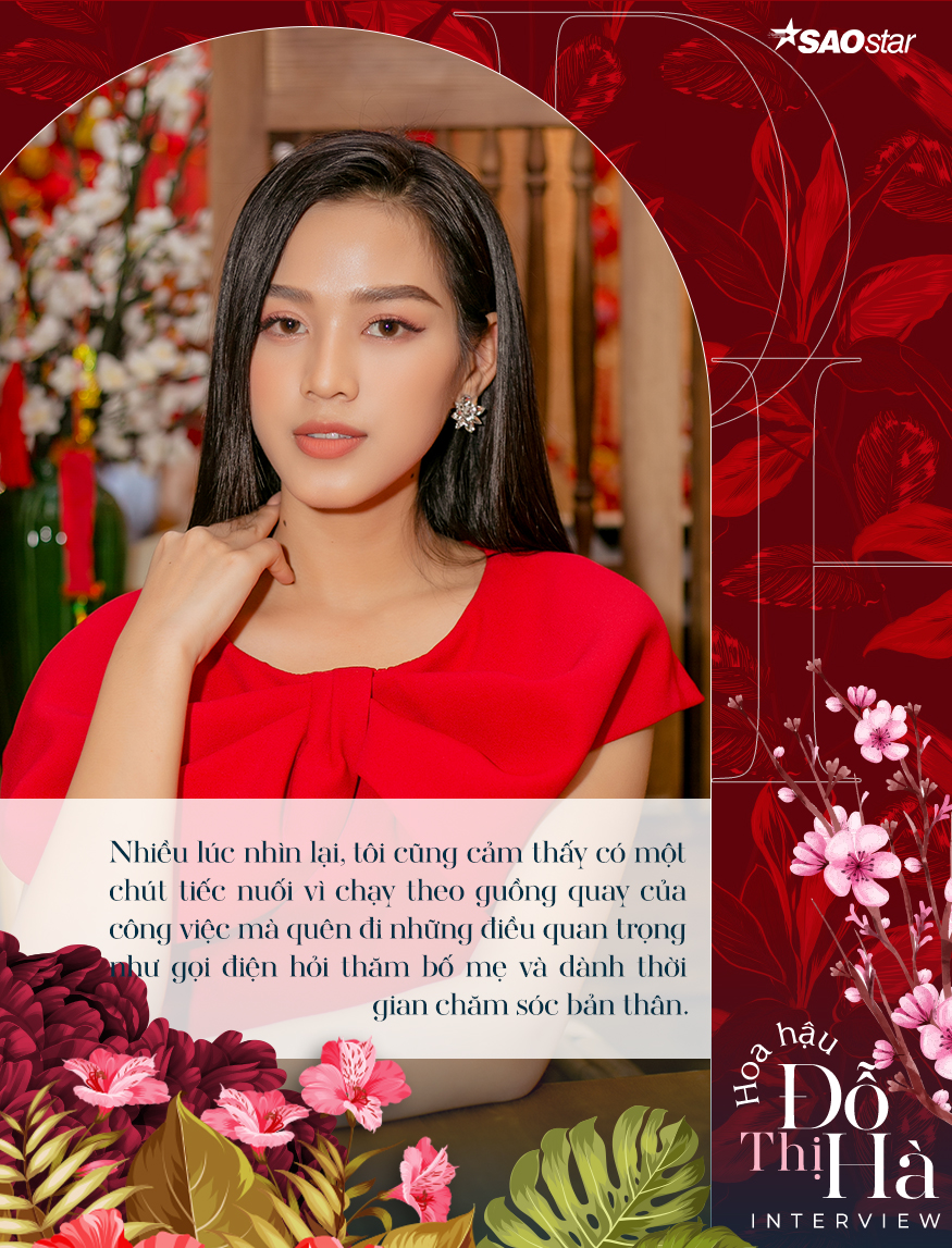 Hoa hậu Việt Nam Đỗ Thị Hà: 'Nếu có một điều ước, tôi chỉ mong bố ngủ ngon và bớt lo lắng cho tôi' Ảnh 3