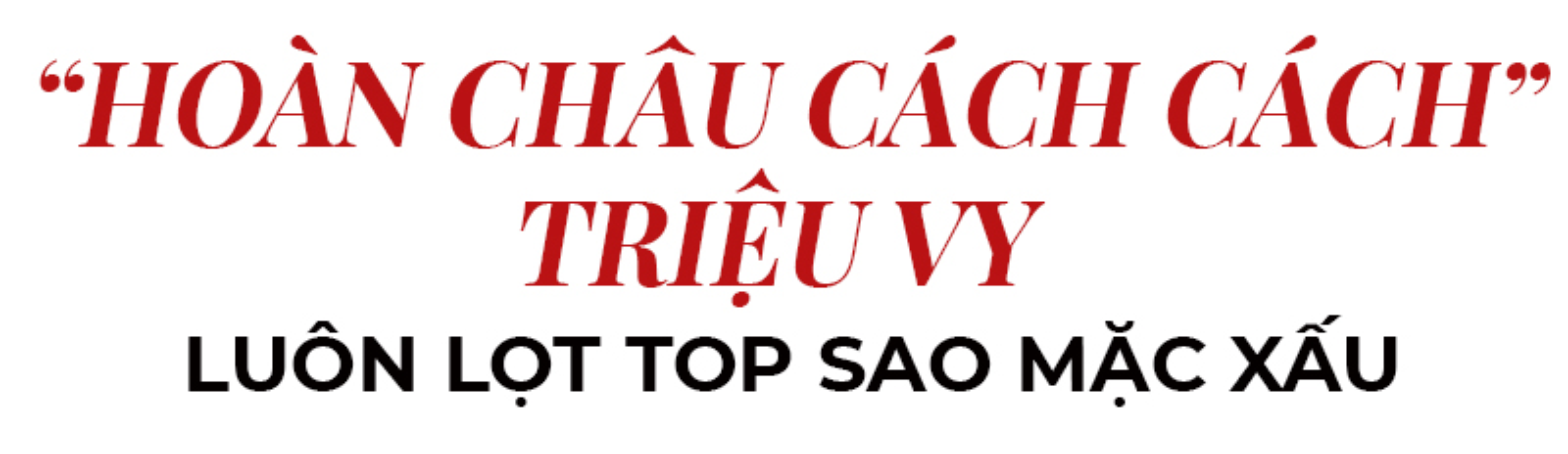 Con đường thời trang 'chông gai' của hai mỹ nhân bị phong sát Triệu Vy & Trịnh Sảng Ảnh 1