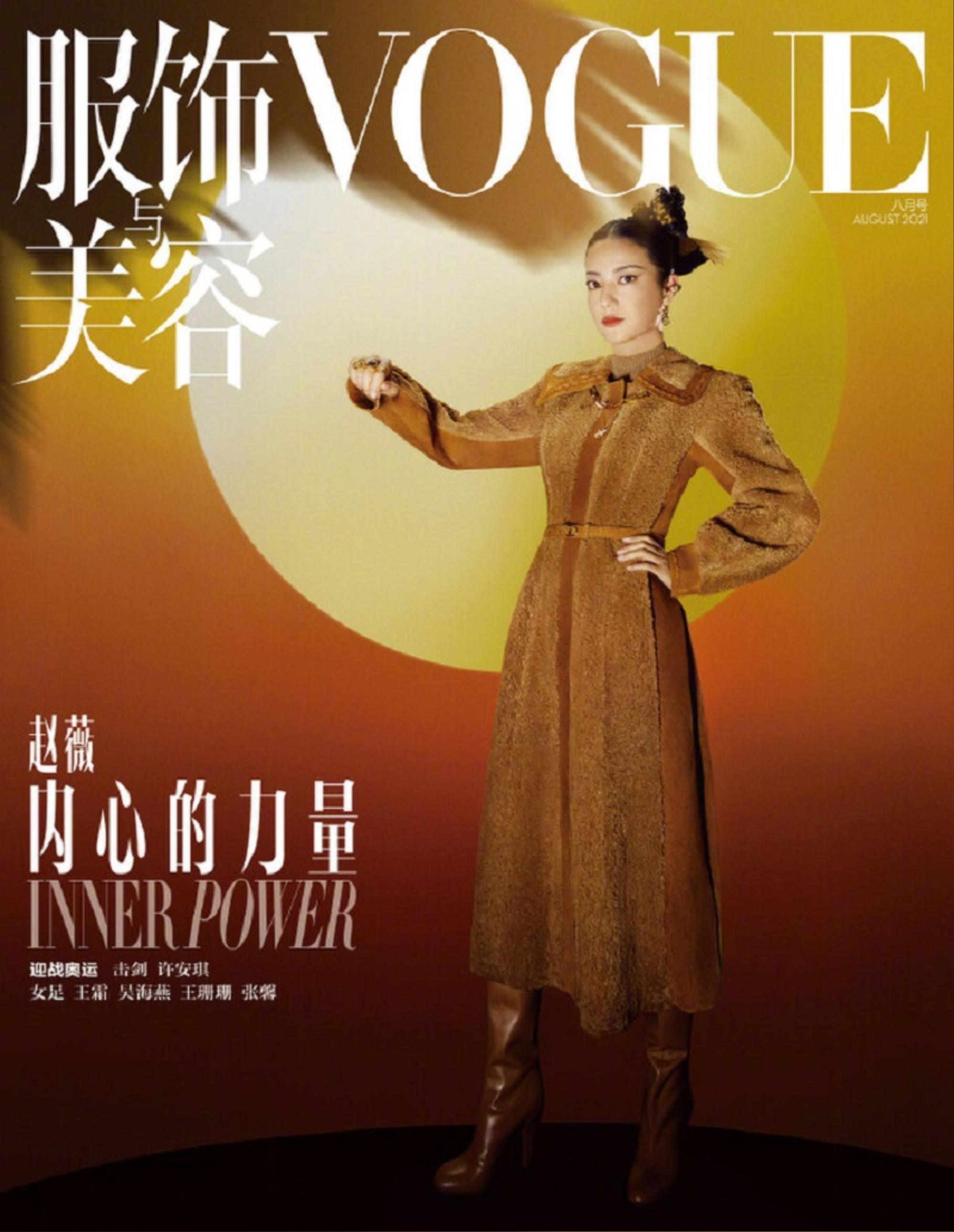 Con đường thời trang 'chông gai' của hai mỹ nhân bị phong sát Triệu Vy & Trịnh Sảng Ảnh 11