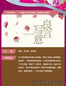 Phim truyền hình Hoa Ngữ tháng 10 (P1): Sự trở lại của 3 nam thần Vương Khải  Hình Chiêu Lâm  Chung Hán Lương trên màn ảnh nhỏ ảnh 10