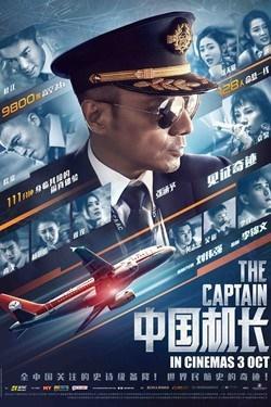 Nhìn lại những cảnh khóc của các phim cũ mới thấy vì sao cảnh khóc của Angelababy trong Cơ trưởng Trung Quốc được được đánh giá cao! ảnh 0