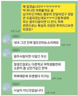 Bạn thân Yoon Seobin đưa ra bằng chứng khẳng định cựu thí sinh Produce X 101 không vi phạm bạo lực học đường ảnh 6