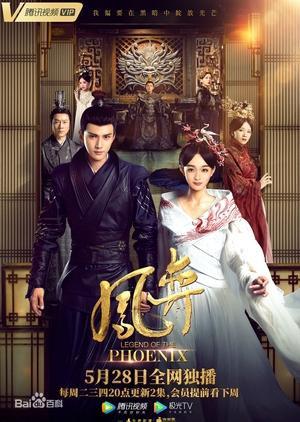 Những bộ phim truyền hình Hoa ngữ lên sóng trong tháng 6 (Phần 1) ảnh 0