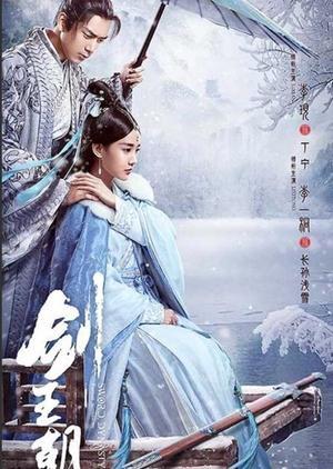 Kiếm vương triều của Lý Hiện, Lý Nhất Đồng sẽ lên sóng IQiyi vào tháng 11 ảnh 3