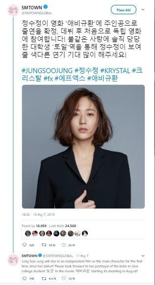 Thông báo chính thức của SM Entertainment.