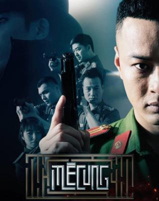 Mê cung: Phim hình sự tâm lý tội phạm xuất sắc của màn ảnh Việt ảnh 7