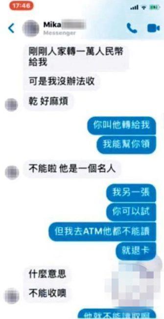 Truyền thông Đài Loan tung tin Hứa Nhã Quân  chồng của Tiểu S ngoại tình ảnh 8