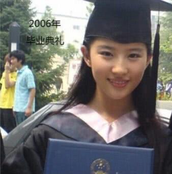 Loạt ảnh thời niên thiếu của sao nữ Trung Quốc: Phạm Băng Băng, Dương Mịch, Triệu Lệ Dĩnh và Lưu Diệc Phi ảnh 13
