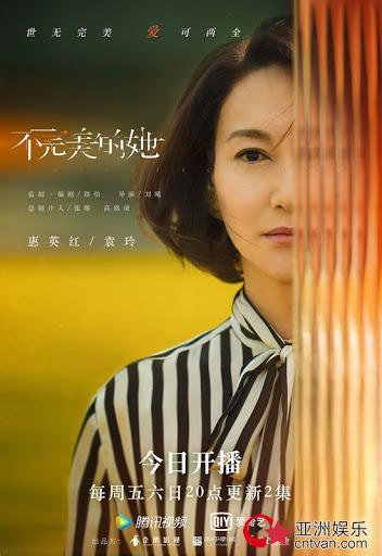 Huệ Anh Hồng: Vì Châu Tấn nên đóng Cô ấy không hoàn mỹ ảnh 7