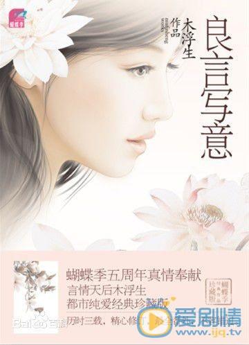 Phim truyền hình Hoa Ngữ tháng 10 (P1): Sự trở lại của 3 nam thần Vương Khải Hình Chiêu Lâm Chung Hán Lương trên màn ảnh nhỏ ảnh 6