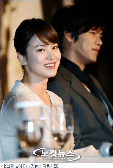 Lộ bằng chứng Song Hye Kyo  Hyun Bin hẹn hò: Như trò đùa, chuyện hư cấu không ai dám tin! ảnh 9