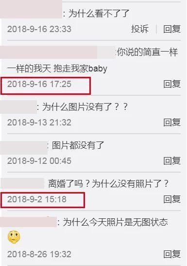 Động thái mở đường chuẩn bị công khai ly hôn Angelababy của Huỳnh Hiểu Minh? ảnh 8