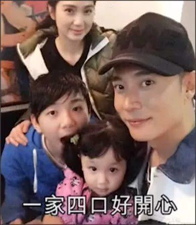 Gia đình nhỏ của Hồng Hân và Trương Đan Phong