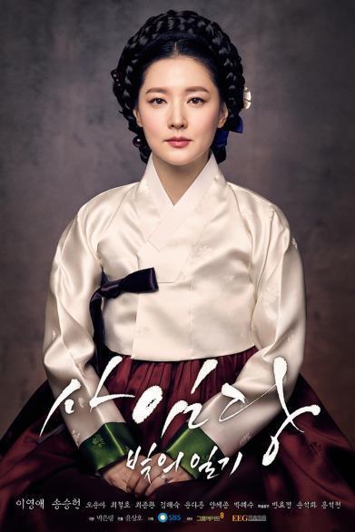 Vẻ đẹp hiện tại của nữ diễn viên dù đã bước sang tuổi 47.