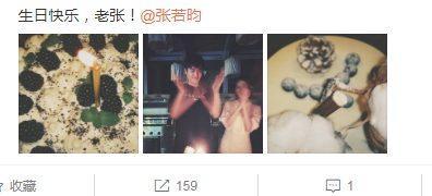 Chúc mừng sinh nhật ông xã Trương Nhược Quân, Đường Nghệ Hân lộ vòng hai lớn, đang mang thai? ảnh 3