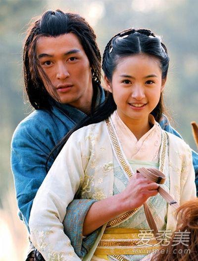 Trước Tiểu nữ Hoa Bất Khí, Lâm Y Thần đã thành công với những tạo hình cổ trang xinh đẹp nào? ảnh 9