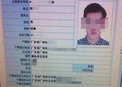 Vấn nạn thông tin cá nhân của minh tinh Hoa Ngữ bị buôn bán khắp nơi ảnh 3