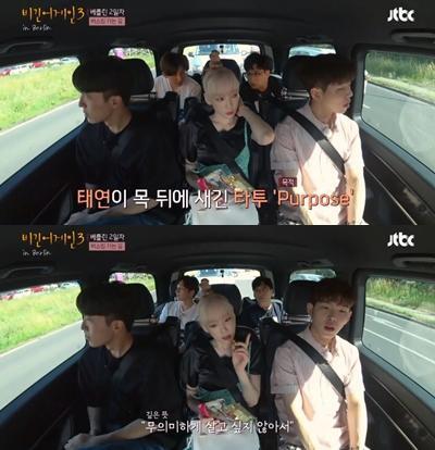 Lee Juck cùng Taeyeon nói về hình xăm ấy.