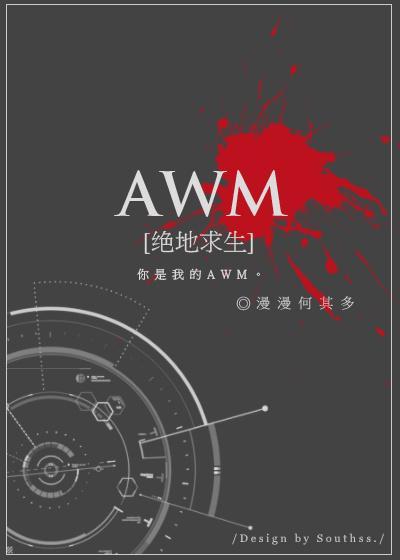 AWM Tuyệt địa cầu sinh dựng phim: Lý Hiện, Dương Dương, Vương Nhất Bác được cư dân mạng gọi hồn cho vai game thủ vì lí do này! ảnh 17