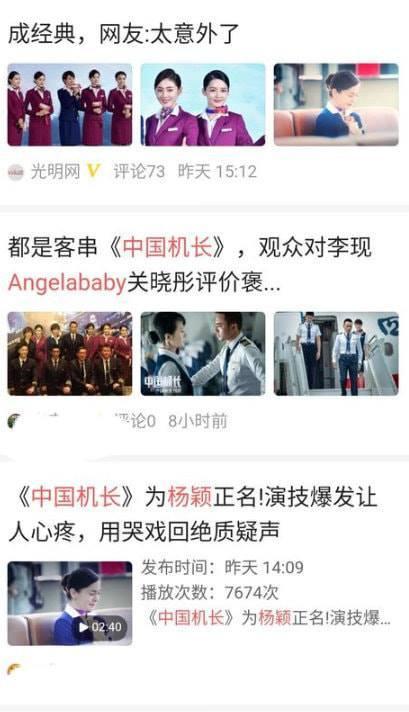 Nhìn lại những cảnh khóc của các phim cũ mới thấy vì sao cảnh khóc của Angelababy trong Cơ trưởng Trung Quốc được được đánh giá cao! ảnh 5