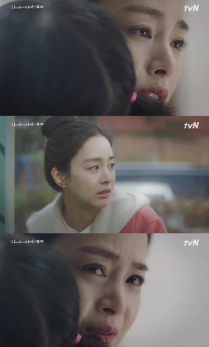 Xóa bỏ tranh cãi diễn xuất tệ hại, Kim Tae Hee được Knet ngợi khen trong Hi Bye Mama ảnh 3
