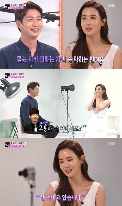 Lee Da Hae khẳng định nổi tiếng nhờ hợp tác với Lee Dong Wook và Lee Jun Ki trong My Girl ảnh 4