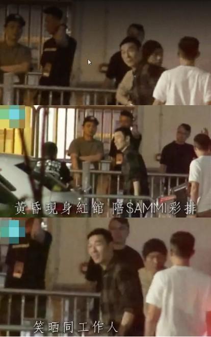 Hứa Chí An đi cùng Trịnh Tú Văn đến Hồng Quán để diễn tập với thần thái vui vẻ, như chưa hề có scandal ngoại tình ảnh 4