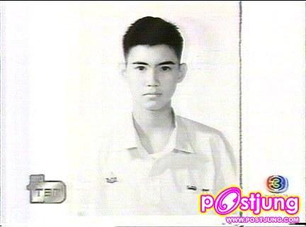 Nong Poy lúc còn là một chàng trai