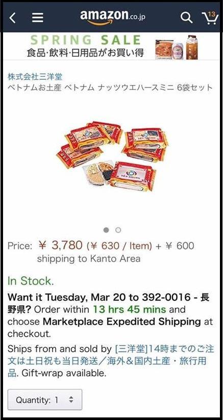 Combo 6 gói kẹo lạc với giá 800.000 đồng. Theo đó, 1 gói có giá trung bình 133.000 đồng.