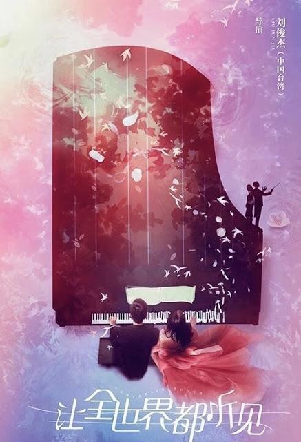 Nodame Cantabile được Hoa ngữ remake với tên Ốc sên và chim hoàng oanh tung trailer ngọt sâu răng ảnh 0