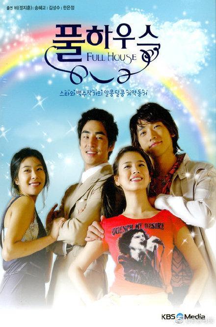Đạo diễn Ngôi nhà hạnh phúc bản Trung tuyên bố thay đổi bản gốc, đổi tên phim thành Tâm động mãn ốc ảnh 1