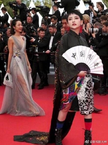Thảm họa thảm đỏ đến từ Trung Quốc liên tục xuất hiện tại LHP Cannes 2019 ảnh 8