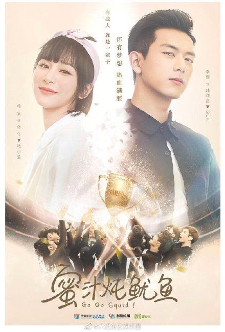 Xếp xó nhiều năm, 5 phim Trung Quốc này bất ngờ được xả hàng, rủ nhau lên sóng trong mùa hè năm 2019 ảnh 0