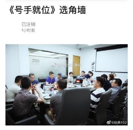 Vương Tuấn Khải, Lý Dịch Phong và Dương Tử cùng hợp tác trong bộ phim Hào thủ tựu vị? ảnh 1