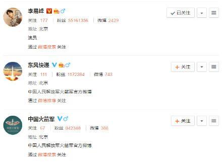 Vương Tuấn Khải, Lý Dịch Phong và Dương Tử cùng hợp tác trong bộ phim Hào thủ tựu vị? ảnh 4