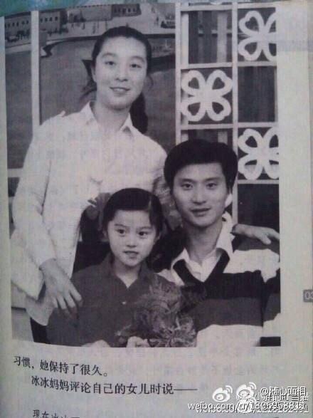 Hình ảnh khi còn nhỏ của Phạm Băng Băng bên cạnh bố mẹ. Nhan sắc lúc trẻ của ông Phạm Đào khiến nhiều người phải gật gù công nhận.