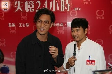 Sau liên tiếp 3 phim với lượt rating thấp, Đàm Tuấn Ngạn lần đầu hợp tác với Quách Tấn An đóng phim có cảnh đam mỹ ảnh 10