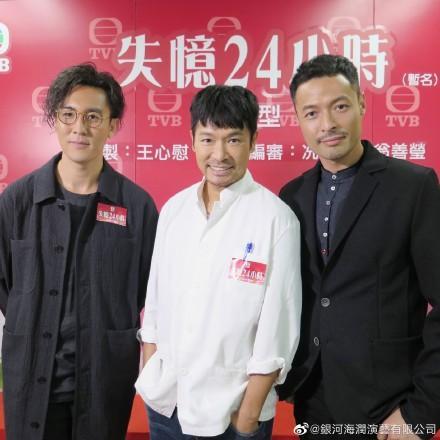 Sau liên tiếp 3 phim với lượt rating thấp, Đàm Tuấn Ngạn lần đầu hợp tác với Quách Tấn An đóng phim có cảnh đam mỹ ảnh 4