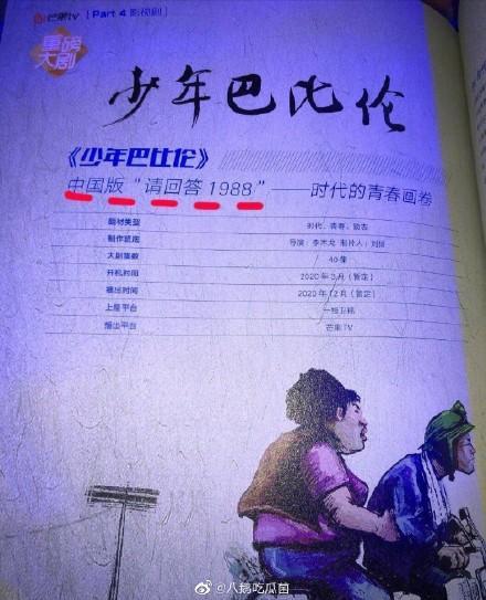 Dương Mịch và Lý Hiện sẽ kết đôi trong Reply 1998 phiên bản Trung? ảnh 1