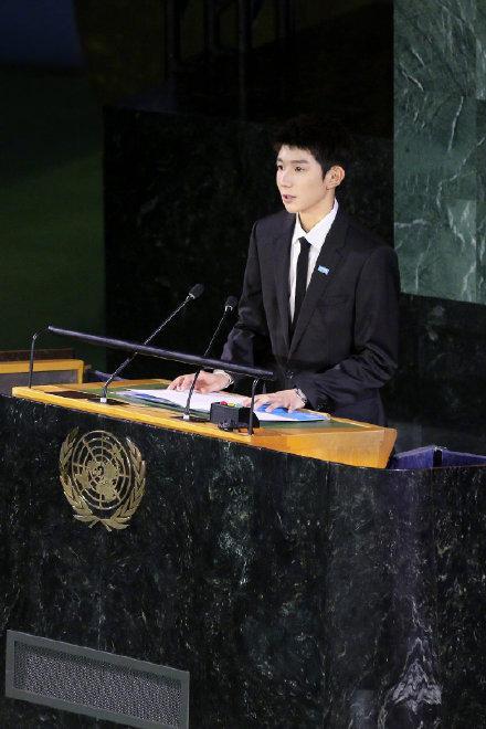 Vương Nguyên lần thứ ba xuất hiện Hội đồng Liên Hiệp Quốc để phát ngôn cho quyền lợi trẻ em ảnh 4