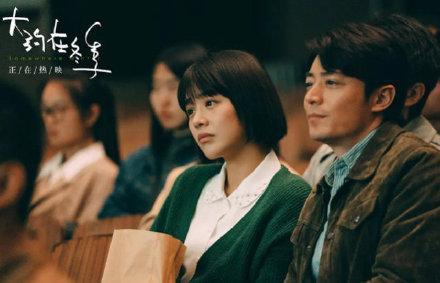 Vu Chính chê diễn xuất trong phim rạp khiến nữ diễn viên trả lại tiền vé, dân mạng đoán là Mã Tư Thuần ảnh 6