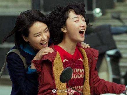 Vu Chính chê diễn xuất trong phim rạp khiến nữ diễn viên trả lại tiền vé, dân mạng đoán là Mã Tư Thuần ảnh 4