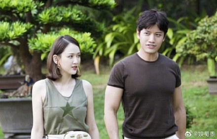 Trần Kiều Ân Ngãi Luân công bố tin hẹn hò sau nghi ngờ của cư dân mạng ảnh 3