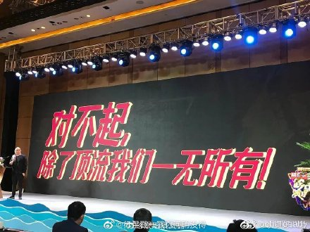 Giàu như Đài Hồ Nam: Chơi trội khi mời hết dàn lưu lượng hot bậc nhất Hoa Ngữ tham gia tiệc giao thừa ảnh 2