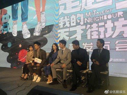 Tiến lên, hàng xóm thiên tài do Hàn Đông Quân, Bành Tiểu Nhiễm đóng chính tung trailer ảnh 5
